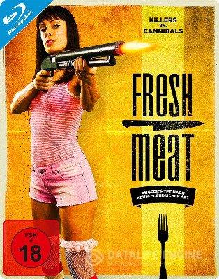 FRESH MEAT / ПРЯСНО МЕСО (2012)