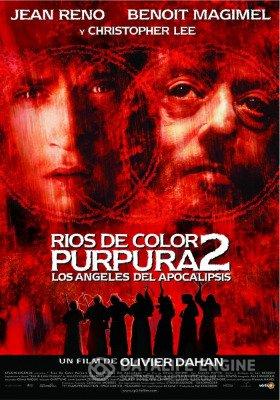 LES RIVIÈRES POURPRES 2 – LES ANGES DE L'APOCALYPSE / CRIMSON RIVERS 2: ANGELS OF THE APOCALYPSE / ПУРПУРНИТЕ РЕКИ 2: АНГЕЛИ НА АПОКАЛИПСИСА (2004)