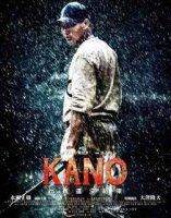 Kano / Кано (2014)