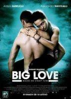 Big Love / Голяма любов (2012)