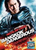 Bangkok Dangerous / Опасностите на Бангкок (2008)