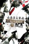 Smokin` Aces / Димящи аса (2007)