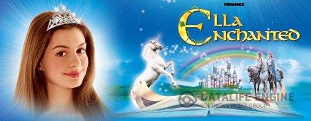 Ella Enchanted / Приказка за Ела (2004)