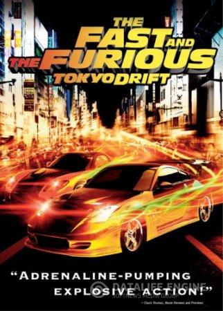 The Fast and the Furious: Tokyo Drift / Бързи и яростни 3 (2006)