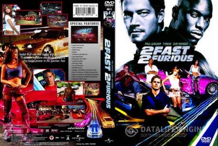 2 Fast 2 Furious / Бързи и яростни 2 (2003)