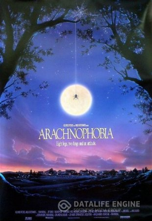 Arachnophobia / Арахнофобия (1990)