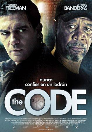 The Code / Кодът (2009)