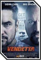 Vendetta / Вендета (2015)