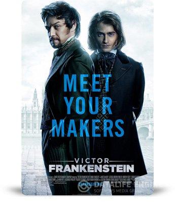 Victor Frankenstein / Виктор Франкенщайн (2015)