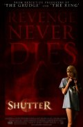 Shutter / Призрачна бленда (2008)