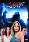 I'll Always Know What You Did Last Summer / Винаги ще знам какво направи миналото лято (2006)