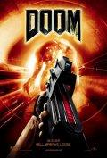 Doom / Дуум (2005)