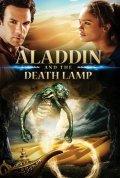 Aladdin and the Death Lamp / Аладин и лампата на смъртта (2012)