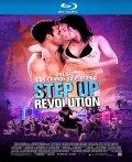 Step Up 4: Revolution / Step Up 4: Революция (2012)