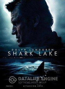 Shark Lake / Езерото на акулите (2015)