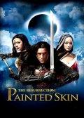 Painted Skin: The Resurrection / Демонска кожа: Възкресението (2012)