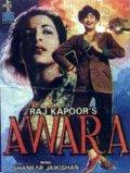 Awaara / Бродяга (1951)