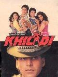 Khiladi / Облогът (1992)
