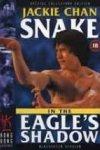 Snake In The Eagle's Shadow / Змия В Сянката На Орела (1978)