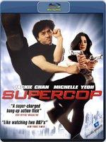 Police Story 3 / Полицейска история 3 - Свръхченге (1992)