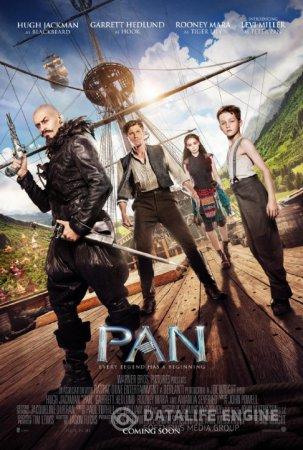 Pan / Пан (2015)
