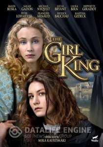 The Girl King / Момичето-крал (2015)