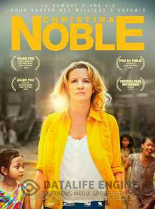 Noble / Нобъл (2014)