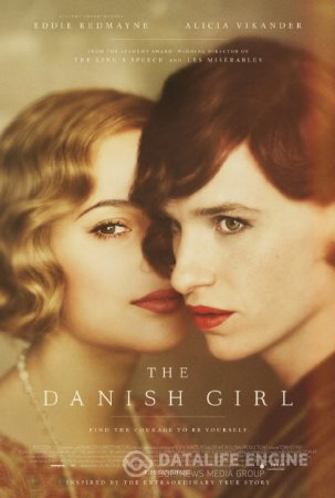 The Danish Girl / Момичето от Дания (2015)
