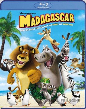 Madagascar / Мадагаскар (2005)