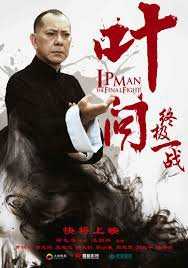 Ip Man: The Final Fight / Ип Ман: Последната битка (2013)