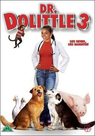 Dr Dolittle 3 / Доктор Дулитъл 3 (2006)