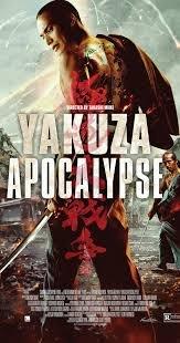 Yakuza Apocalypse / Якудза апокалипсис / Gokudou daisensou (2015)