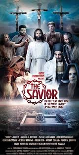 The Savior / Спасителят (2014)