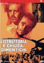 L'istruttoria e chiusa: dimentichi / Следствието е приключено: забравете (1971)