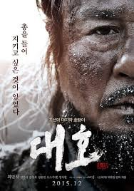 The Tiger An Old Hunters Tale / Daeho (2015)