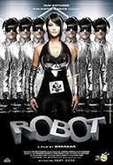 Robot / Робот (2010)