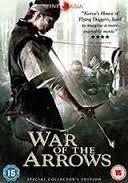 War of the Arrows / Войната на стрелите (2011)