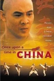 Once Upon a Time in China / Имало едно време в Китай (1991)