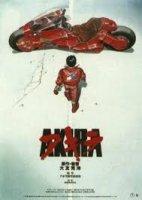 Akira / Акира (1988)