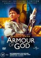 Jackie Chan - Armour Of God / Джеки Чан - Доспехите на Бога (1987)