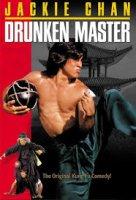 Drunken Master / Пияният майстор (1978)