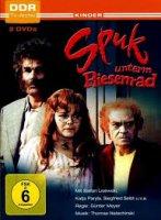 Spuk Unterm Riesenrad / Призраци под Виенското колело (1979)