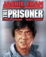 Jackie Chan Is The Prisoner / Затворникът (1990)
