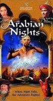 Arabian Nights / Хиляда и една нощ (2000)