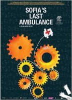 Sofia's Last Ambulance / Последната линейка на София (2012)