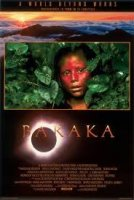 Baraka / Барака (1992)