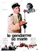 Gendarme se marie, Le / Полицаят се жени (1968)