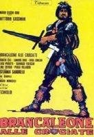 L'Armata Brancaleone / Армията на Бранкалеоне (1965)