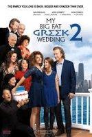 My Big Fat Greek Wedding 2 / Моята голяма луда гръцка сватба 2 (2016)