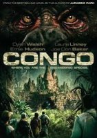 Congo / Конго (1995)
